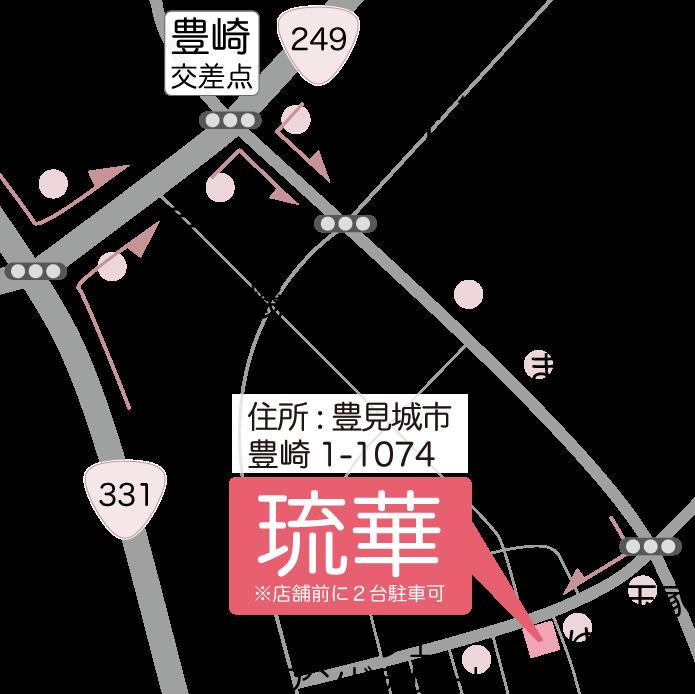 沖縄 漢方薬局 豊見城市